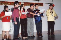Teachers & Staff 1991 - 2000