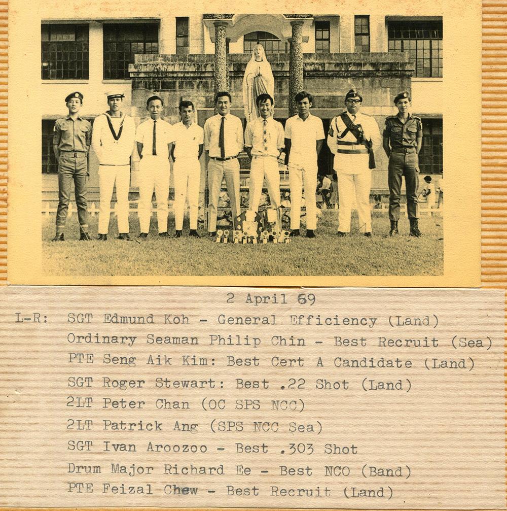 1969-NCC