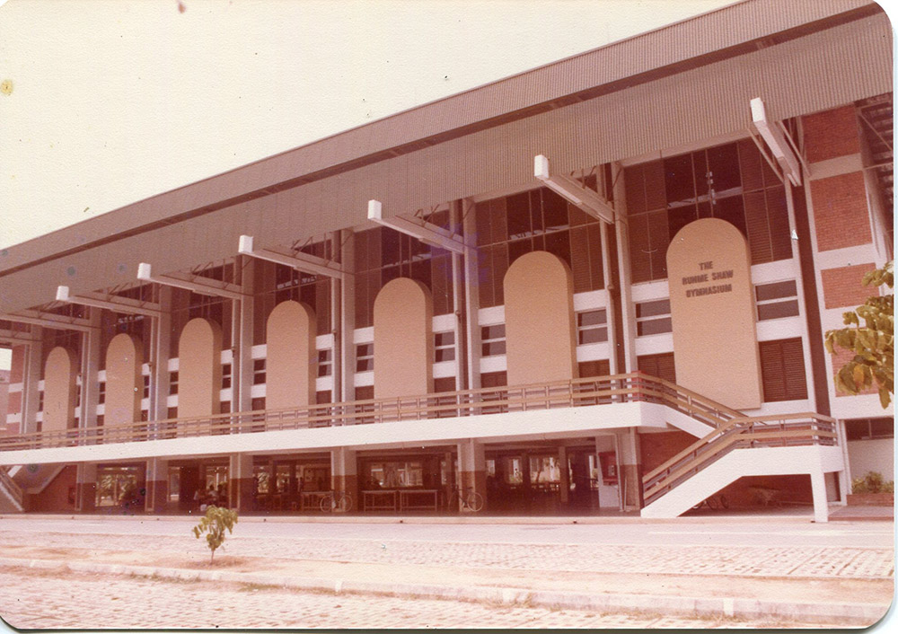 1980-The-Runme-Shaw-Gymnasium-1
