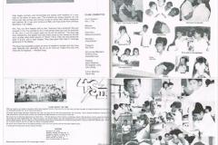 1986 4S3