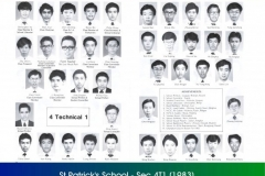 4T1 class of 1983